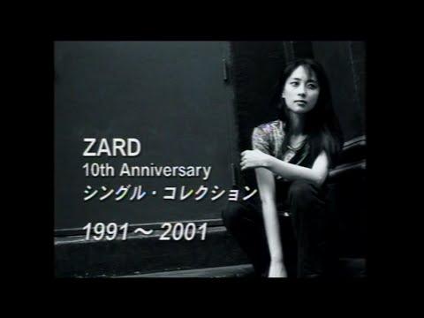 ZARD 10th Anniversary Single Collection 1991~2001 (Izumi Sakai) - YouTube