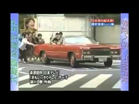 学校へ行こう 11年間ありがとう!大卒業式スペシャル! part2 - YouTube