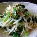 簡単☆もやしと小松菜のナムル by hiroキッチン [クックパッド] 簡単おいしいみんなのレシピが199万品