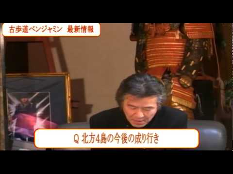 "【NET TV ニュース.報道】""国家非常事態対策委員会 2015 0226"" CIA本部に家宅捜査 - YouTube"