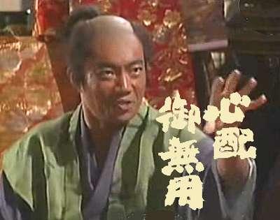 大河ドラマ「軍師官兵衛」見てた方いますか?