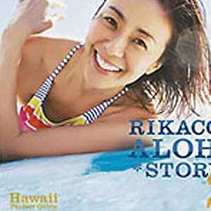 「あれはなんですか!」RIKACO、ウエディングドレスに過剰反応! 渡部篤郎再婚に動揺か|サイゾーウーマン