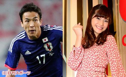 サッカー・長谷部誠、ブログで結婚報道を否定「相当な数の祝福メールを頂いていますが…」