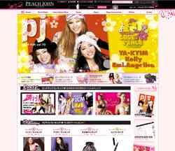 真夏の恐怖! 野口美佳に関わった、歴代PJモデルの不幸の数々 - エキサイトニュース(1/2)