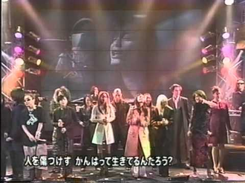 YOU ARE THE ONE 1997.1.1 - YouTube