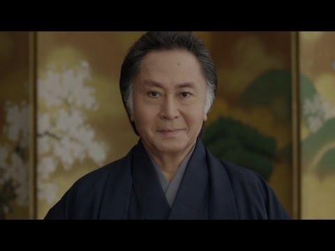 くら寿司 「本物を知るひと」北大路欣也 - YouTube