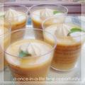 絶品☆バナナプリン by love lunch サト [クックパッド] 簡単おいしいみんなのレシピが199万品