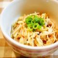 ✿えのきとツナのおかか和え✿ by annnnn [クックパッド] 簡単おいしいみんなのレシピが198万品