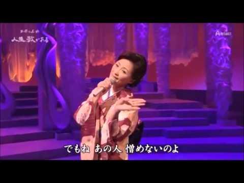 捨てられて  長山洋子 - YouTube