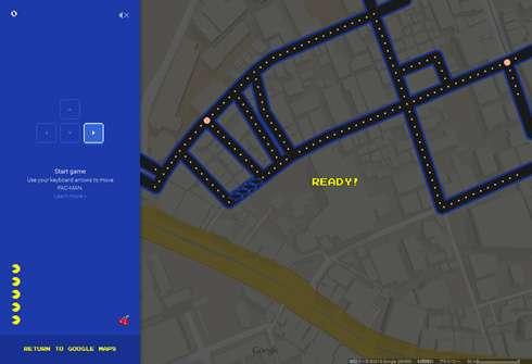 Googleのエイプリルフールが今年も本気!Googleマップで「パックマン」が遊べるぞ!