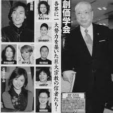 ジャニー喜多川さんの殺害予告、少年を逮捕