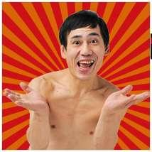 【微閲覧注意?】裸・半裸・キラキラおめめ…超越した自撮りセンスを誇る男性 「ちょっと整形しただけ」と主張