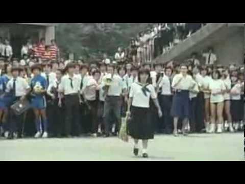 セーラー服と機関銃(1981)- 薬師丸ひろ子 - YouTube