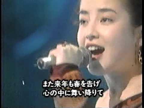 宮沢りえ「赤い花」1993 - YouTube