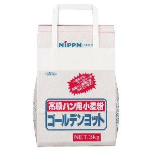 【異論は】小麦粉系で最強を決めるトピ【認める】