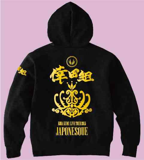 EXILE、4万円ジャージ販売のブランドで荒稼ぎ? パンツは4千円、メンバーも宣伝必死