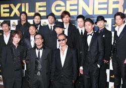 EXILE、4万円ジャージ販売のブランドで荒稼ぎ?パンツは4千円、メンバーも宣伝必死   ビジネスジャーナル