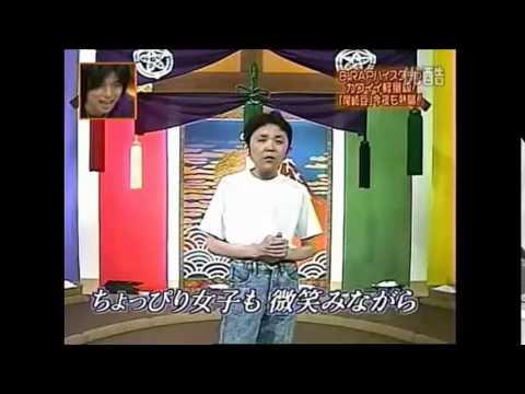 【B RAPハイスクール】尾崎豆 お前Little Boywww0506 - YouTube