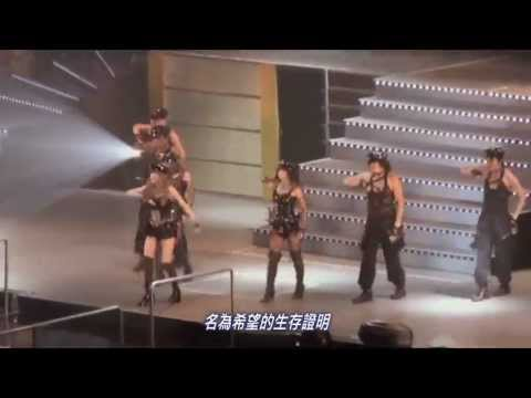 G-Emotion FINAL~for you~「Get Your Way」 - YouTube