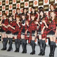 【接待・枕営業】AKB48の下品で黒いエピソード【不倫・乱痴気騒ぎ】 - NAVER まとめ