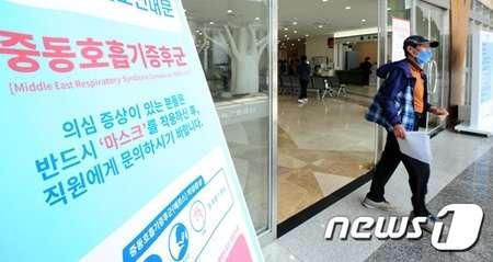 MERS3次感染が発生…予防法は免疫力強化+衛生管理がカギ (WoW!Korea) - Yahoo!ニュース