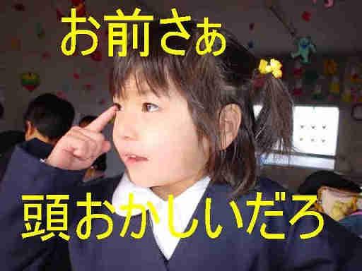 熊田曜子 7カ月のマタニティフォト披露
