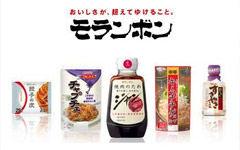 食品メーカー「モランボン」の広告が酷すぎるwww