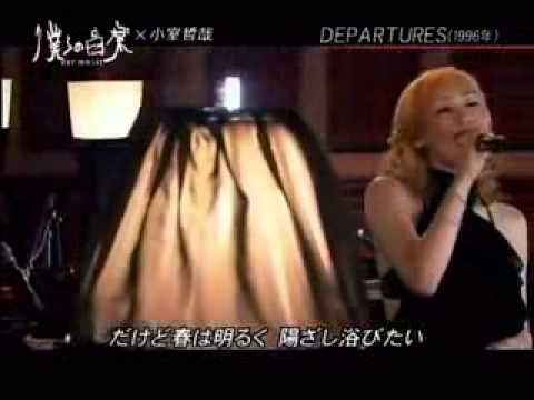 globe - Departures - YouTube