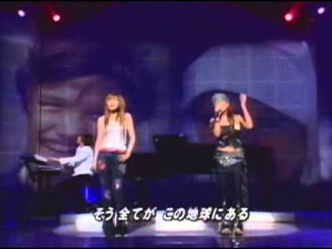 Ayumi Hamasaki & Keiko: A Song Is Born - YouTube