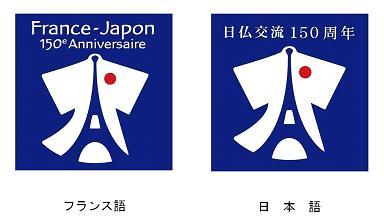 五輪デザイナー佐野研二郎に画像を使われた権利者が「びっくりしました。盗用…」と発言してパクリが確定
