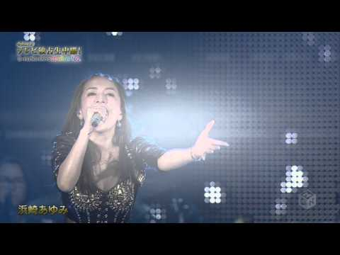 Ayumi Hamasaki - DEPARTURES a-nation 23.08.2015 - YouTube