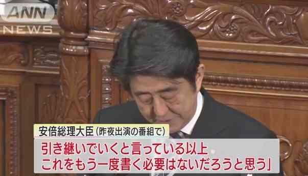 安倍晋三首相、戦後70年談話…おわびの気持ち「今後も揺るぎない」
