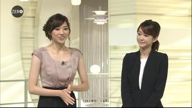 桐谷美玲 ガールズバーが百万円で勧誘「揺らぎますよね」