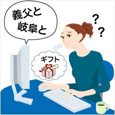 あえて変換ミスで投稿するトピ【2】