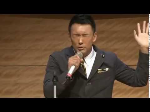 山本太郎が高校生100人を前にして、子供の夢をブっ壊す演説を行ったと話題の動画!2015/8/4 - YouTube