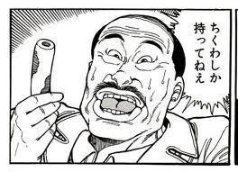 巡査部長らによる女性集団強姦事件、掲示板に「ドッキリの乱暴企画」の書き込み…参加料1万円を徴収か?