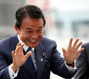 守りたいこの笑顔【麻生太郎 かわいい】で検索すると... - NAVER まとめ