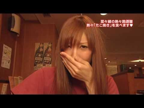 くだまき八兵衛 「熱々居酒屋」 - YouTube
