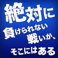 【実況】サッカー:ワールドカップ・アジア2次予選 シリアvs.日本(オマーン・シーブスポーツスタジアム)