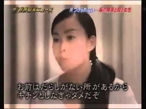 「ADHD注意欠陥 多動性障害」ザ!世界仰天ニュース - YouTube