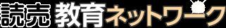 《第65回》文部科学大臣賞作品紹介(3) : 全国小・中学校作文コンクール : 読売新聞の取り組み : 読売教育ネットワーク