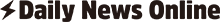 """(1ページ目)新婚・吉澤ひとみ「辻希美""""先輩""""参考にしたい」発言に""""炎上商法""""で食う決意!? - デイリーニュースオンライン"""