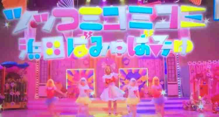 浜田ばみゅばみゅデビュー曲ランク圏外で同情の声「もう本気でやめたいだろこれ」「かわいそうになってきた」