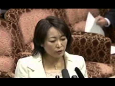 蓮舫議員vs森雅子大臣(恨!R4の逆襲w) - YouTube