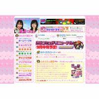 "ASCII.jp:10代女性向けコミュニティーサイト""ふみコミュ""がリニューアル"