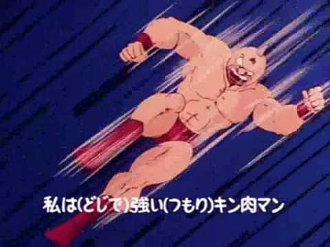 Kinnikuman キン肉マン - キン肉マン Go Fight - YouTube