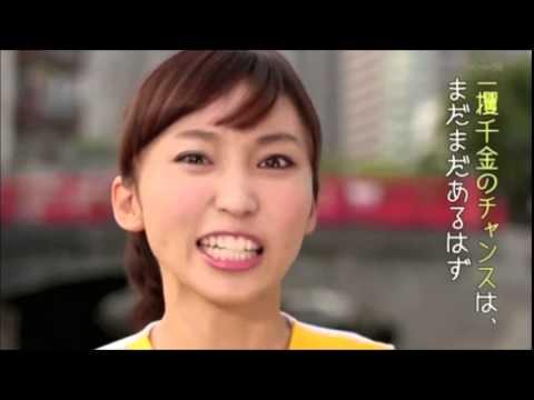吉木りさ - YouTube