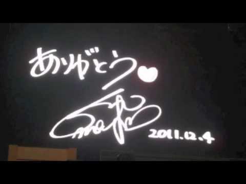 後藤真希   lalala - YouTube