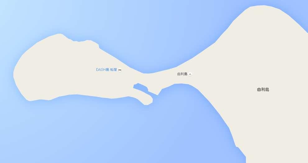 GoogleマップにDASH島が確認され話題に