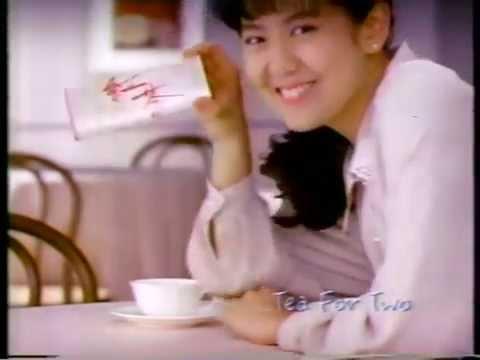 グリコ 紅茶チョコレート 南野陽子 CM 1990年 - YouTube